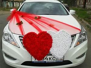 Noeud De Voiture Mariage : d coration voiture mariage 55 id es de d co romantique ~ Dode.kayakingforconservation.com Idées de Décoration