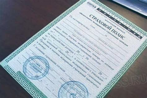 Как сделать омс иностранному гражданину
