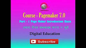 Adobe Pagemaker 7 0 Tutorial Part 1 Hindi Hd