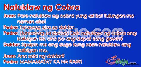 cobra ft juan  pedro pinoy joke pinoy tagalog joke
