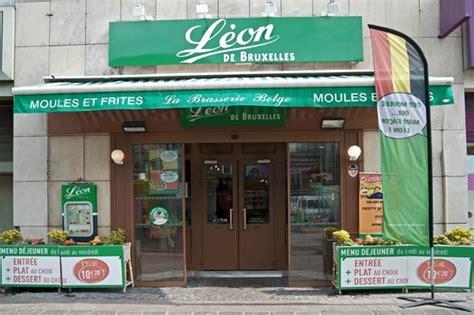 120 Rue Rambuteau, Les Halles