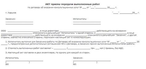 акт приема передачи печатей и штампов образец