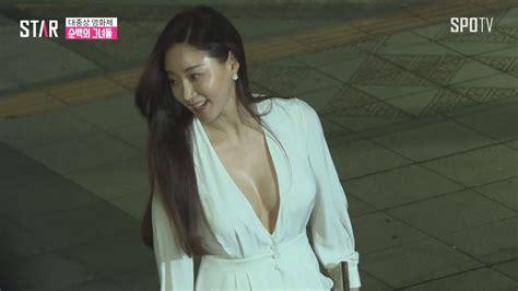 김사랑누드andtumblr연예인합성 Fake Nude