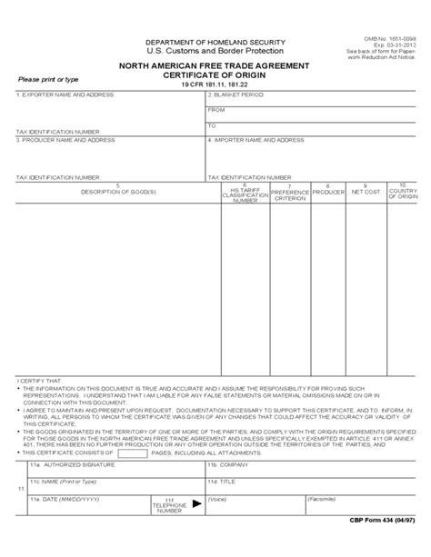 north american  trade agreement certificate  origin