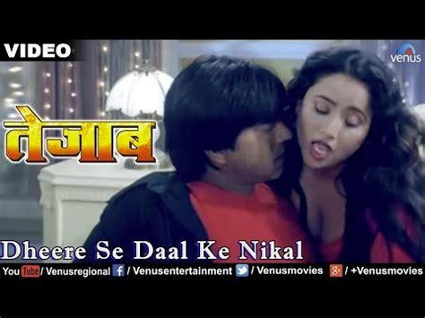 Dheere Se Daal Ke Nikal Full Video Song  Tezaab Pankaj