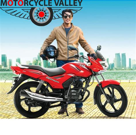 tvs metro plus drum motorcycle price in bangladesh full specifications top speed of tvs metro