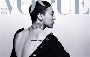 wang designer g gives preview of chic 39 vogue 39 covers by designer karl lagerfeld allkpop