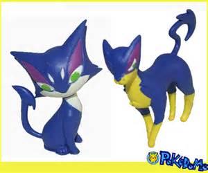 Pokemon Liepard Evolution | www.pixshark.com - Images ...