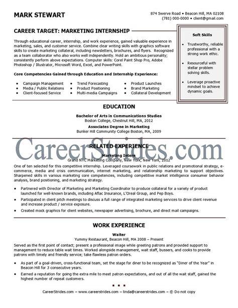 resume sles with internship mla style citation url