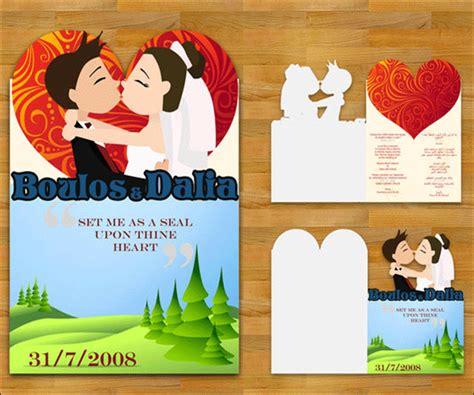 Creative Wedding Card Designs Trending This Wedding Season