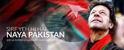 maulana fazlur rehman issued fatwa  imran khan pti insight pakistan