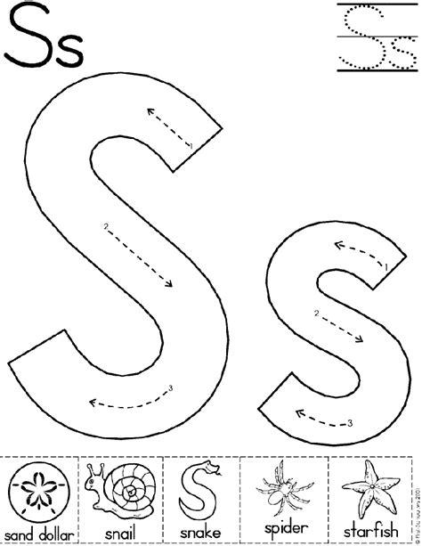 alphabet letter s worksheet standard block font