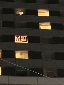 army lights up hotel rooms for bts amidst japan