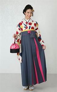 Moderne Japanische Kleidung : pin von alice austen auf kimono pinterest ~ Orissabook.com Haus und Dekorationen