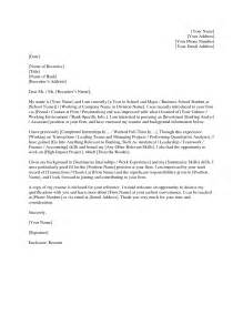 Investment Bank Cover Letter Investment Writing Cover Letter Investment Banking