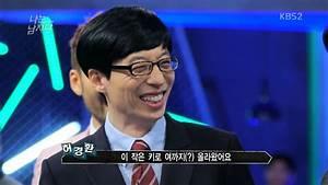 Male Netizens Pick Top 20 QuotCoolestquot Korean Male