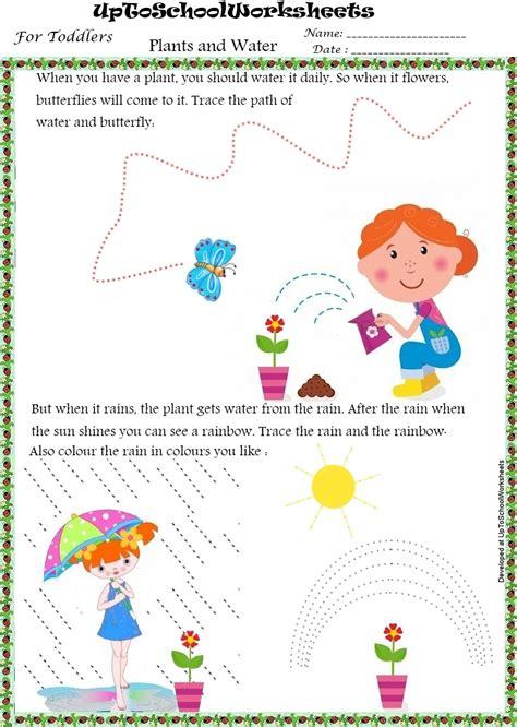 english worksheets for kindergarten part 1 worksheet