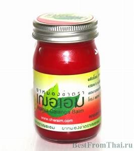 Лечебные свойства соды пищевой от боли в суставах