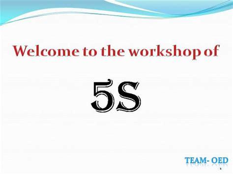 training authorstream