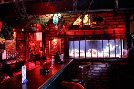 dungeon bar  dance club   orleans french