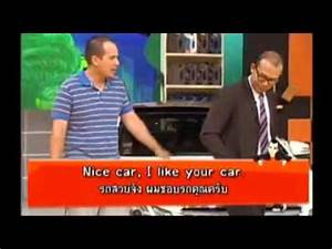 JSLGM - Chris Delivery (Speak Out : Pretty Car Wash กัสจัง ...