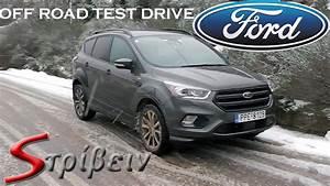 Ford Kuga 2017 St Line : ford kuga st line 2017 test drive offroad snow ice mud youtube ~ Medecine-chirurgie-esthetiques.com Avis de Voitures