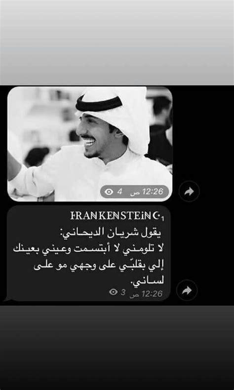 pin  nfa  shryan dyhany arabic quotes