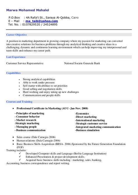What To Put In The Objective Box On A Resume by My C V And Cover Letter