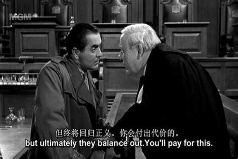 悬疑电影史上最好的作品 《控方证人》63年经久不衰 - 问剧