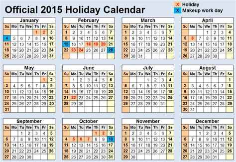 official  holiday schedule released   heinous
