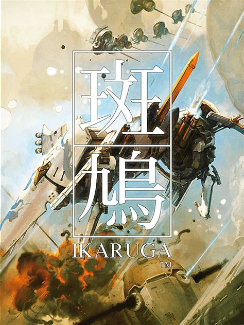 ikaruga game ps playstation