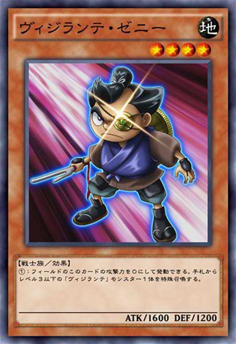 av club tng lower decks anime vigilantes yu gi oh tcg ocg card discussion