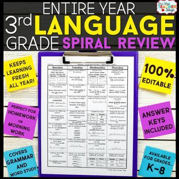 grade language spiral review quizzes  grade