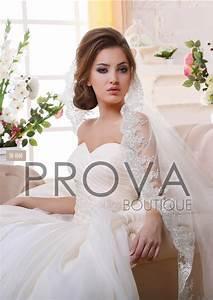 robes de mariee lyon guillotiere le son de la mode With robe de mariée lyon pas cher