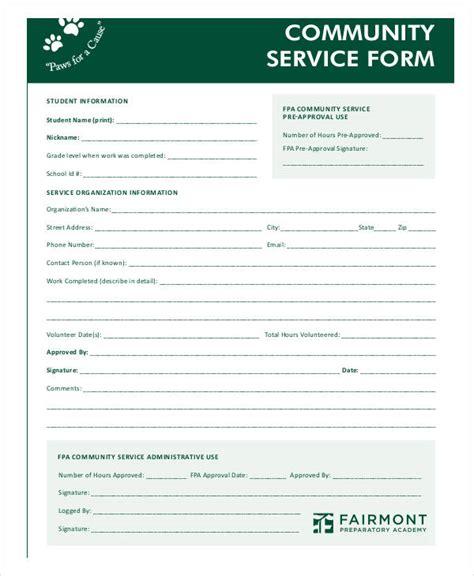 service form  templates