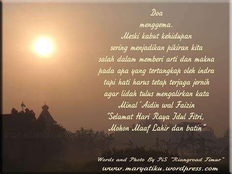 Minal 'aidin Wal-faizin, Mohon Maaf Lahir & Batin