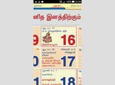 "Search Results for ""Sanatana Panchangam 2015 Download"