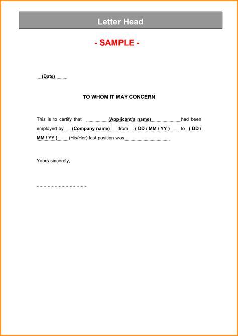 concern letter format memo templates