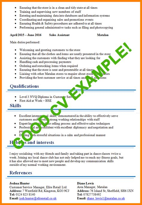 13+ Good Cv Examples For First Job  Points Of Origins. Resume Correct Spelling. Work History For Resume. How To Make A Good Cover Letter For Resume. Delivery Driver Resume. Residential Construction Resume. Strong Adjectives For Resume. General Objective For Resume. Warehouse Worker Job Description For Resume
