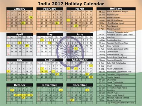 calendar indian holiday year images