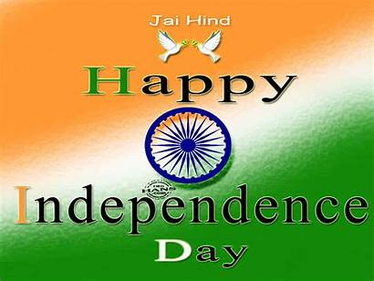 Independence India Happy Animated Indian Flag Gifs