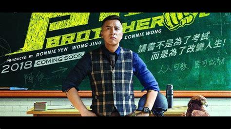 2018 Big Brother Movie Donnie Yen