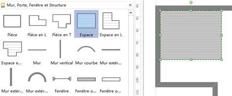 largeur porte chambre logiciel pour plan de maison avec de riches exemples gratuits