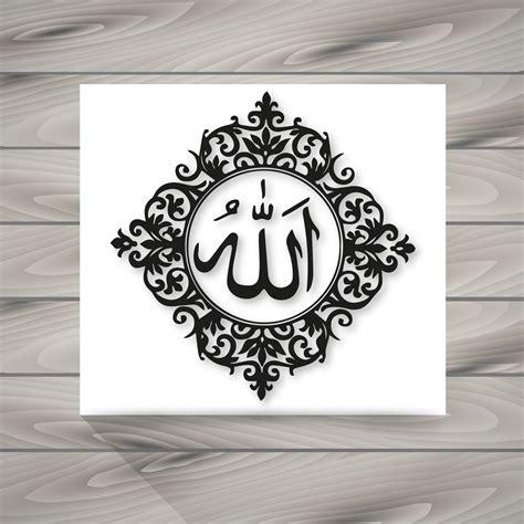 arabic allah calligraphy   vectors clipart