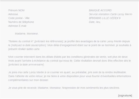 modele lettre resiliation carte cdiscount comment r 233 silier sa carte maison leroy merlin