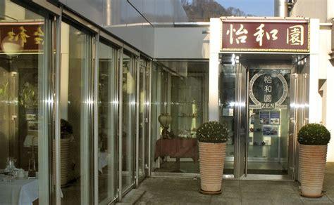 was bedeutet zen was bedeutet zen china restaurant zen in adliswil near zurich for peking duck and