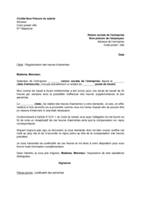 modèle de lettre pour paiement repos compensateur lettre de demande de r 233 gularisation des astreintes