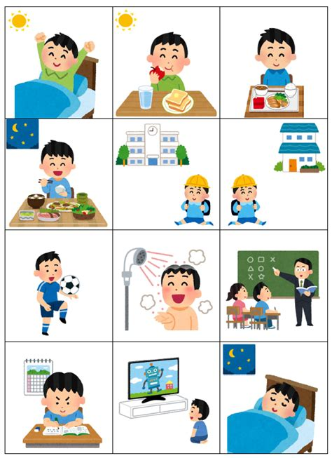 daily routine japan foundation sydney