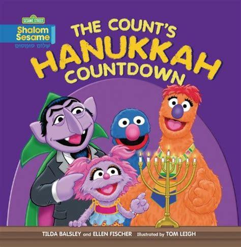 hanukkah childrens books for preschool and beyond 509 | 51STqh0yILL