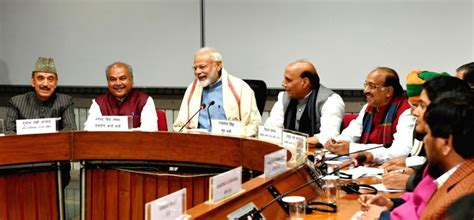 PM Modi at all party meeting